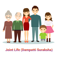 joint life dampatti suraksha