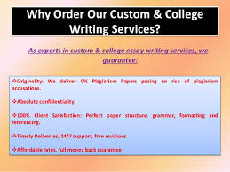 personal information essay for college good