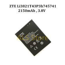 REPLACEMENT] Battery ZTE BLADE L5 T520 / L5 PLUS C370 L0510
