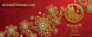 I sincerely wish you happiness, cheerfulness and success. Chinese New Year Greetings 2021 Wishes Sayings Most Popular