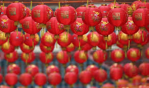 Chinese new year, spring festival or the lunar new year, is the festival that celebrates the beginning of a new year on the traditional lunisolar chinese calendar. Chinese New Year 2019 Greetings How To Wish Someone A Happy New Year In Chinese World News Express Co Uk