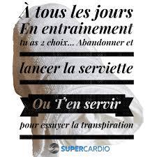 Motivation Citations Dentrainement Supercardio