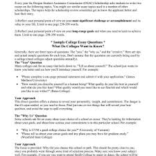 cover letter autobiographical essays examples autobiographical resume template essay sample free essay sample free market yourself winning scholarship essays examples