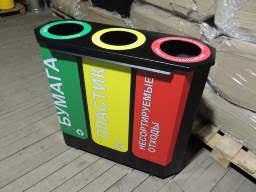 Купить металлические уличные <b>урны для мусора</b>