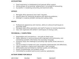 Chic And Creative Technical Skills To Put On Resume 8 What To Put