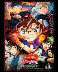 Detective Conan Movie 4 : Meitantei Conan Seiki Matsu No Majutsushi 1999  Imdb : Hitomi no naka no ansatsusha, detective conan movie 4, 瞳の中の暗殺者. -  rahmatfira