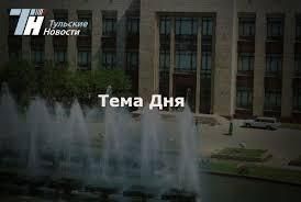 Арсенал проиграл контрольный матч Динамо из Тбилиси Регион центр  Арсенал проиграл контрольный матч Динамо из Тбилиси Регион центр