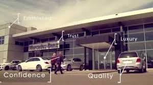 Using heat sensing technology to balance the 360 degree cameras on these cars, is just one example of the. Lone Star Mercedes Benz The Dealership Experience Calgary Alberta Youtube