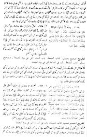 essay urdu books writer essay students essays