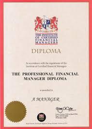 Курс МСФО международные стандарты финансовой отчетности  Для получения профессионального диплома и диплома mini mba по программе Финансовый менеджмент необходимо продолжить свое обучение на последующих курсах