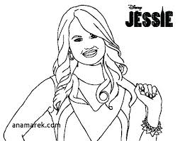 Descendants 2 Ben Coloring Pages Dizzy Disney Uma Princess Of Jay