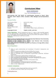 Example Of Resume To Apply Job Pdf Organicoilstore Com