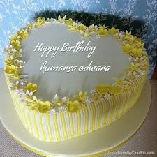 Happy Birthday Cake With Name And Photo Edit Software Elegant 33