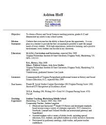 Substitute Teacher Resume No Experience Substitute Teacher Resume No