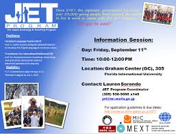 site map department of modern languages jet program info session