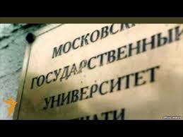 Нострификация диплома для России Ўзбекистонда хорижий диплом ўтадими