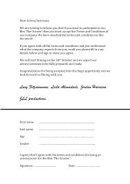 Very Simple Resume Release Form App Very Simple Resume Format