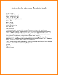 call center customer service cover letters cover letter examples customer service wastewater engineer cover