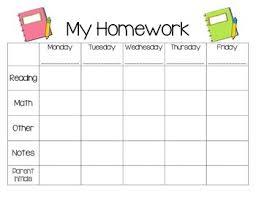 Weekly Homework Planner Weekly Homework Planner School Theme