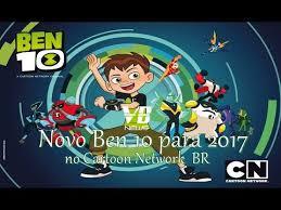 vb news novo ben 10 para 2017 no cartoon network br