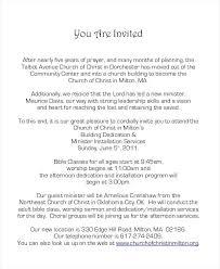 Sample Invitation Letters Sample Templates Church Inauguration ...