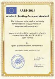 Обложка диплома о высшем образовании wx1080 jpg