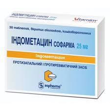 <b>Индометацин 25 мг таблетки</b> №30 - инструкция, цена, состав ...