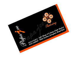 Tailors Visiting Card Design I Will Design A Stunning And Beautiful Business Card For 12
