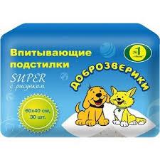 Купить <b>Впитывающие подстилки Доброзверики</b> Super с рисунком ...