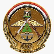 وزارة الدفاع العراقية - Home