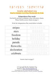 Braille Independence Day Words Worksheets for Sighted Kids ...