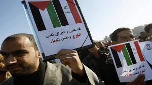 فلسطينيو العراق... سحب كلّ امتيازات اللاجئين