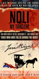 ics noli me tangere book cover by worldisevil noli tmsw noli me tangere by xiaoxiaocamster noli me tangere june and in celebration of