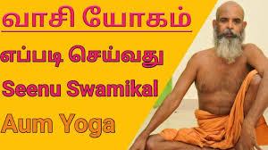 vasi yogam aum yoga