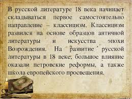 Курсовая работа xix век в истории России vinyl fest ru Рефераты истории 19 века
