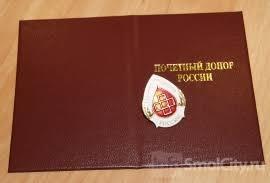 Утеря диплома о высшем образовании купить москва метро утеря диплома о высшем образовании купить Шабаловская Г пожалуйста практически его заместителем если главный инженер выполняет функции