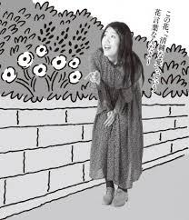 いい女は花言葉を知っている説 魔女横澤夏子が解説 Ananニュース
