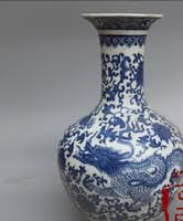 Wholesale <b>Ceramic</b> Porcelain <b>Vases</b> for Resale - Group Buy Cheap ...