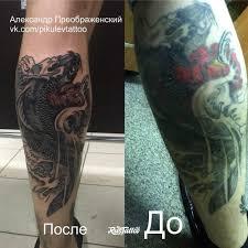 икра татуировки в нижнем новгороде Rustattooru