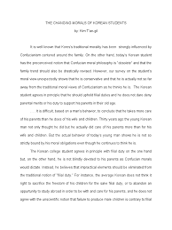 morals essay doorway the changing morals of korean students confucianism