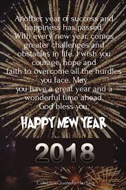happy new year quote 2018