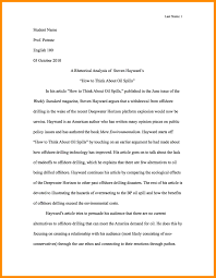 rhetorical analysis example essay essay ad analysis rough draft  sample rhetorical analysis essay rhetorical analysis samplejpgcaption rhetorical analysis example essay