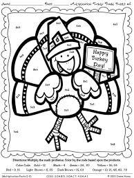 thanksgiving math multiplication worksheet thanksgiving multiplication math coloring pages math for