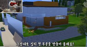 The house was constructed on a set and everything above the first floor was added in bong has referred to parasite as an upstairs/downstairs or stairway movie,18 in which staircases are used. The Sims 4 Now Has The Mansion Featured In The Award Winning Parasite Movie