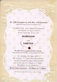 wedding invitations august 2005 You Are Cordially Invited To The Wedding Of You Are Cordially Invited To The Wedding Of #32 we cordially invite you to the wedding of