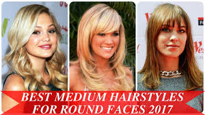 Hair Style For Chubby Face best medium hairstyles for round faces 2017 youtube 7364 by wearticles.com