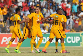 While many formats have been used over the years, the tournament has always been based on the idea of giving lower league and amateur teams a chance to compete with clubs from the top league. Nedbank Cup Gallery Orlando Pirates Kaizer Chiefs Sail Through