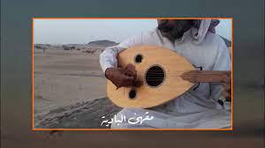 يا روح روح الروح روحي دخيلك - عايض محسن القحطاني (حصرياً) - YouTube