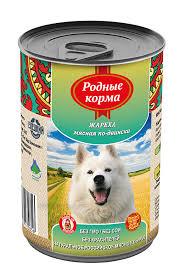 консервы для собак родные корма мясное угощение с индейкой 100 г