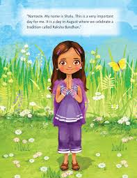 Chart On Raksha Bandhan Shalu Happy Raksha Bandhan Nick Sharma 9780991480418